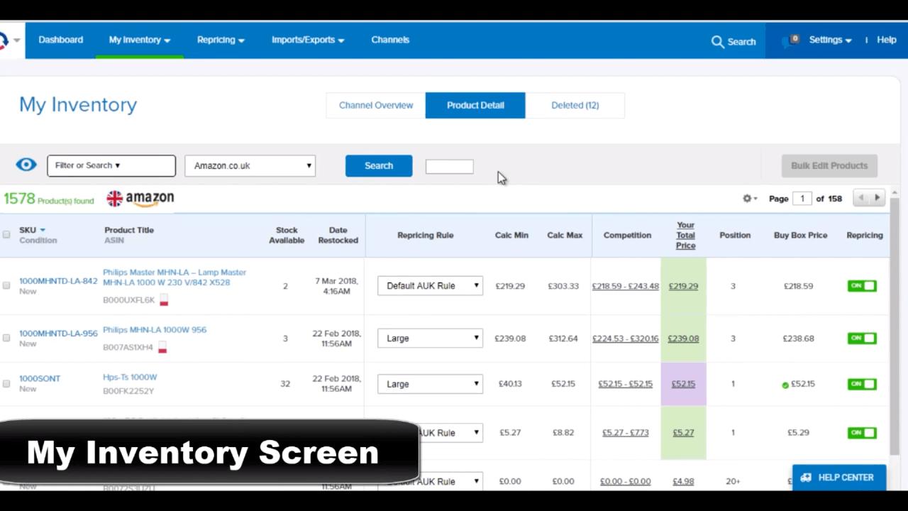 My Inventory Screen